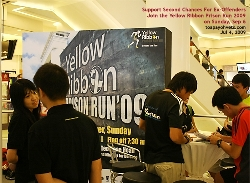 Support the Yellow Ribbon Prison Run 2009, Singapore. Toa Payoh Vets