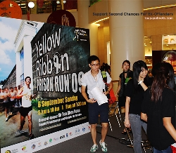 Yellow Ribbon Prison Run 2009 is the first run organised. Toa Payoh Vets