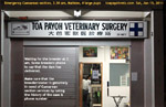 emergency caesarean section maltese toa payoh vets 3 am, Saturday, 2011, singapore