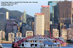 Sunset Hong Kong Island. Toa Payoh Vets