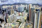 Hong_Kong_tseun_wan_toapayohvets.jpg